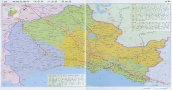 抚宁县地图_青龙地图