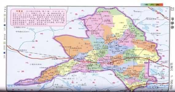 开鲁县_开鲁地图_内蒙开鲁地图