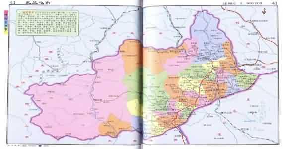 扎兰屯市地图_扎兰屯地图_内蒙扎兰屯地图