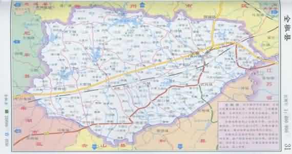 来安地图来安白鹭岛度假村安徽来安地图
