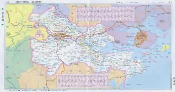 福建龙海_漳州地图_福建漳州地图