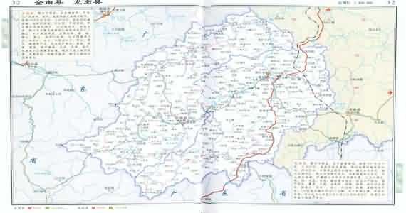 江西省全南县地图_全南地图_江西全南地图