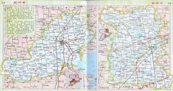黄岛地图_莱西地图_山东莱西地图