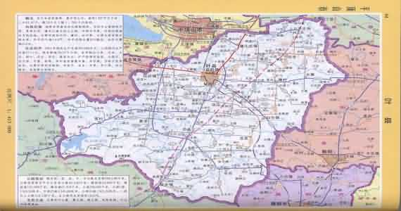 全国地图 河南省 平顶山市 叶