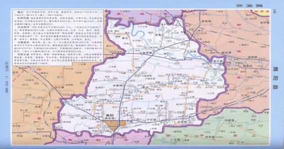 全国地图 河南省 漯河市 舞阳
