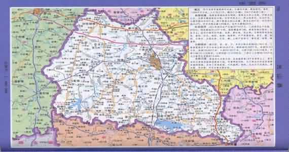河南省光山县邮编_光山地图_河南光山地图