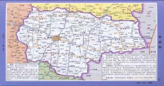 新蔡市_郸城地图_河南郸城地图
