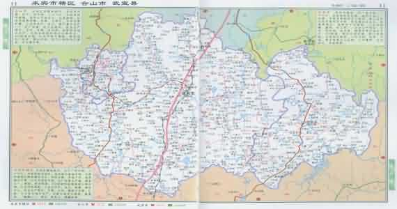 全国地图 广西自治区 来宾市