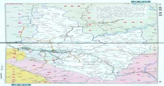 甘肃省兰州市永登县_榆中地图_甘肃榆中地图
