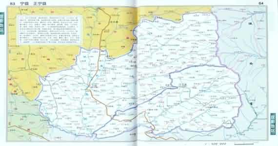 镇原地图 陇南地图 成县地图